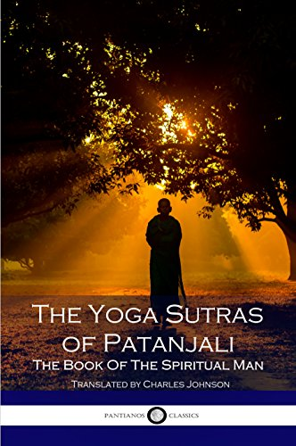 The Yoga Sutras of Patanjali (Illustrated) (Englis...